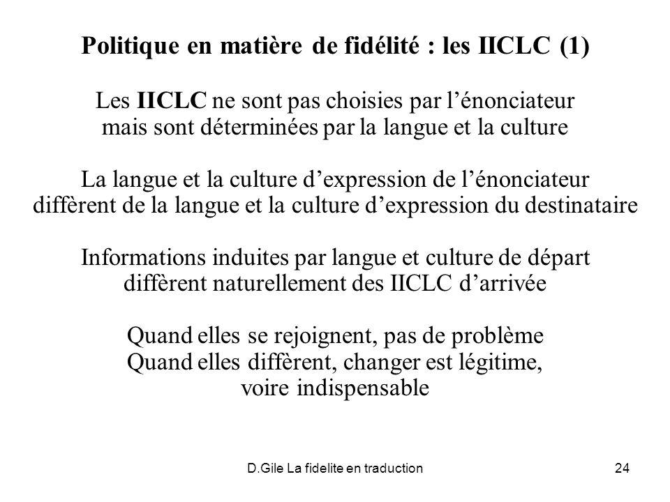 Politique en matière de fidélité : les IICLC (1)