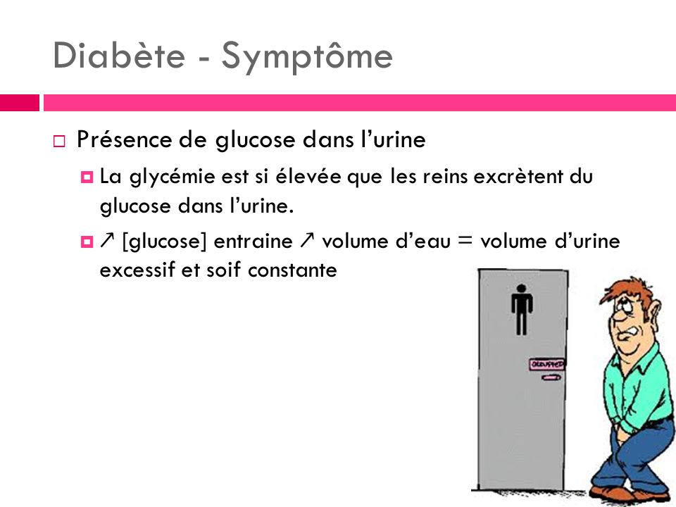 Diabète - Symptôme Présence de glucose dans l'urine