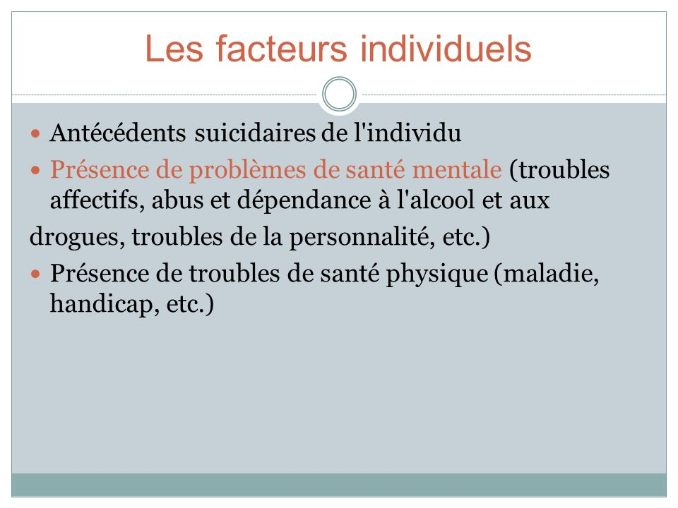Les facteurs individuels