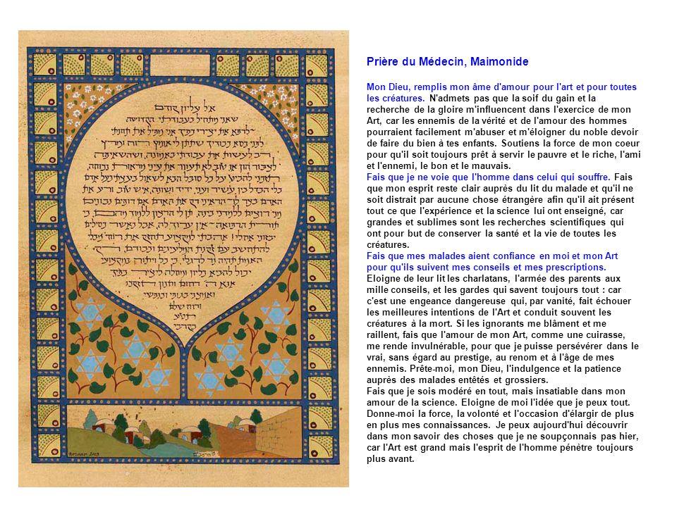 Prière du Médecin, Maimonide