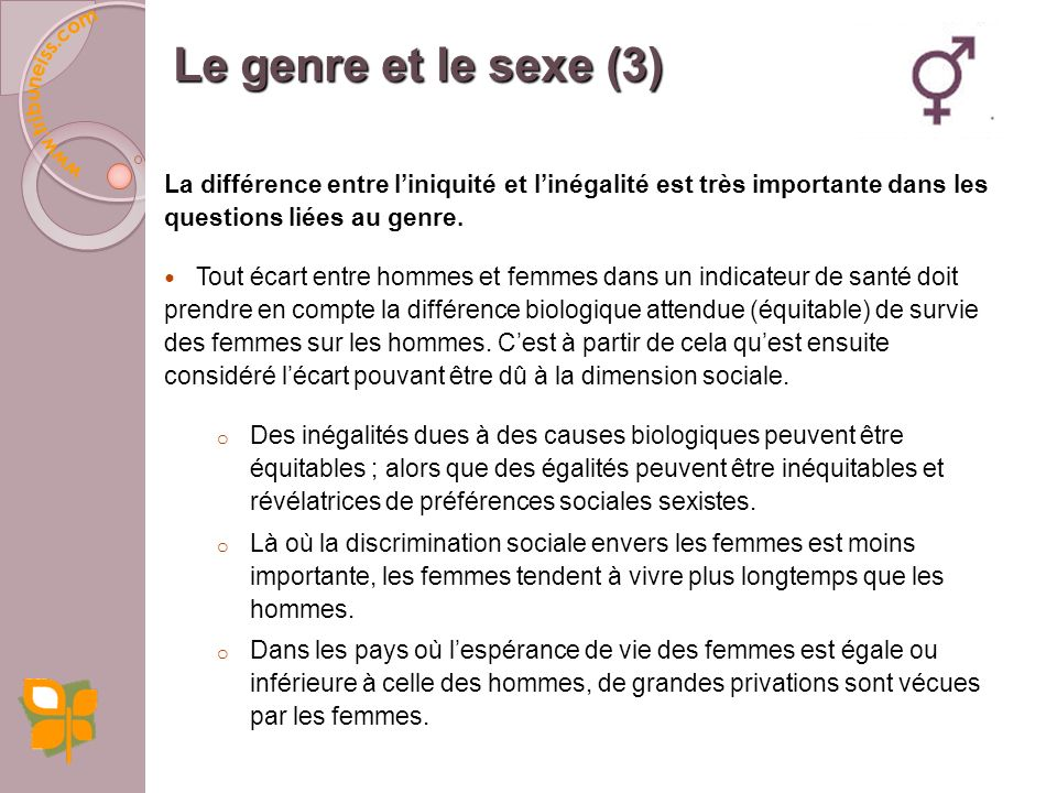 Le genre et le sexe (3) La différence entre l'iniquité et l'inégalité est très importante dans les questions liées au genre.