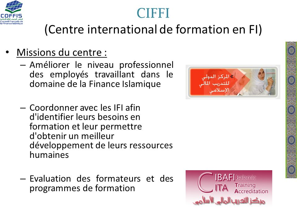 CIFFI (Centre international de formation en FI)