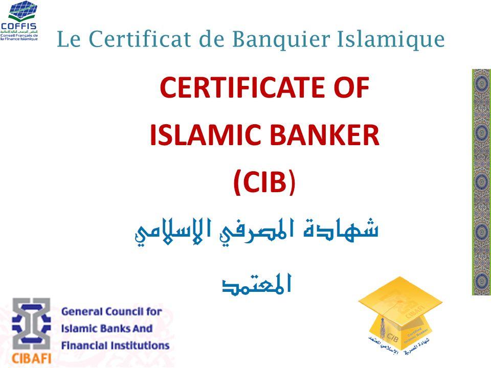 Le Certificat de Banquier Islamique