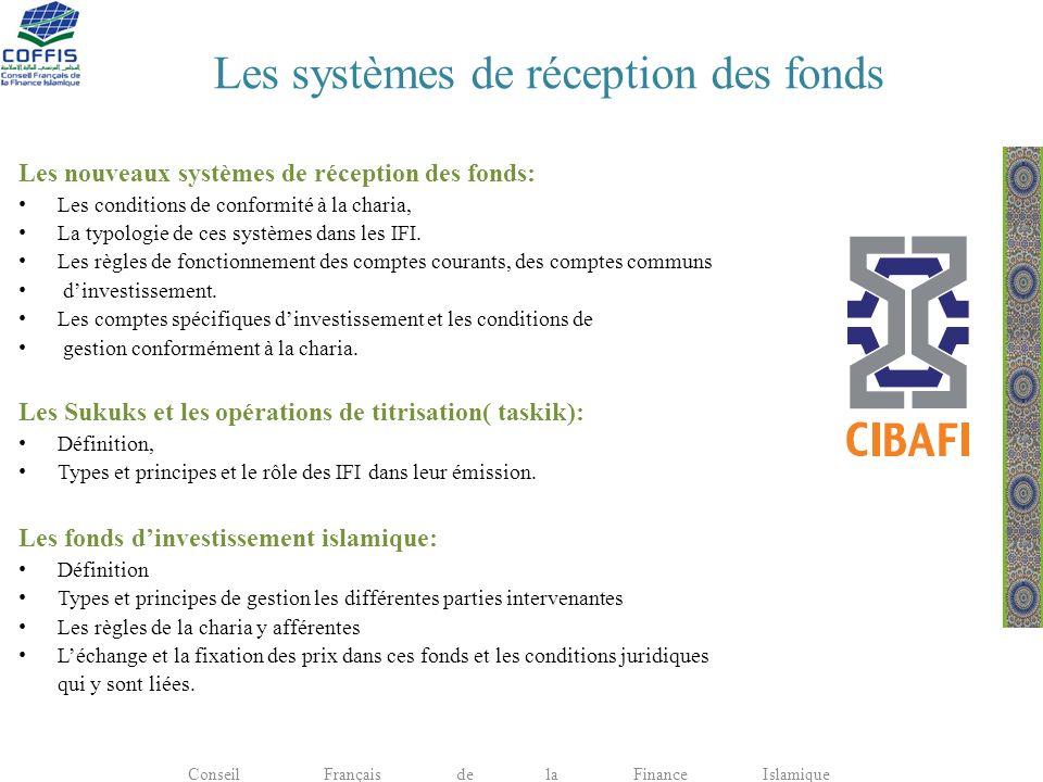 Les systèmes de réception des fonds