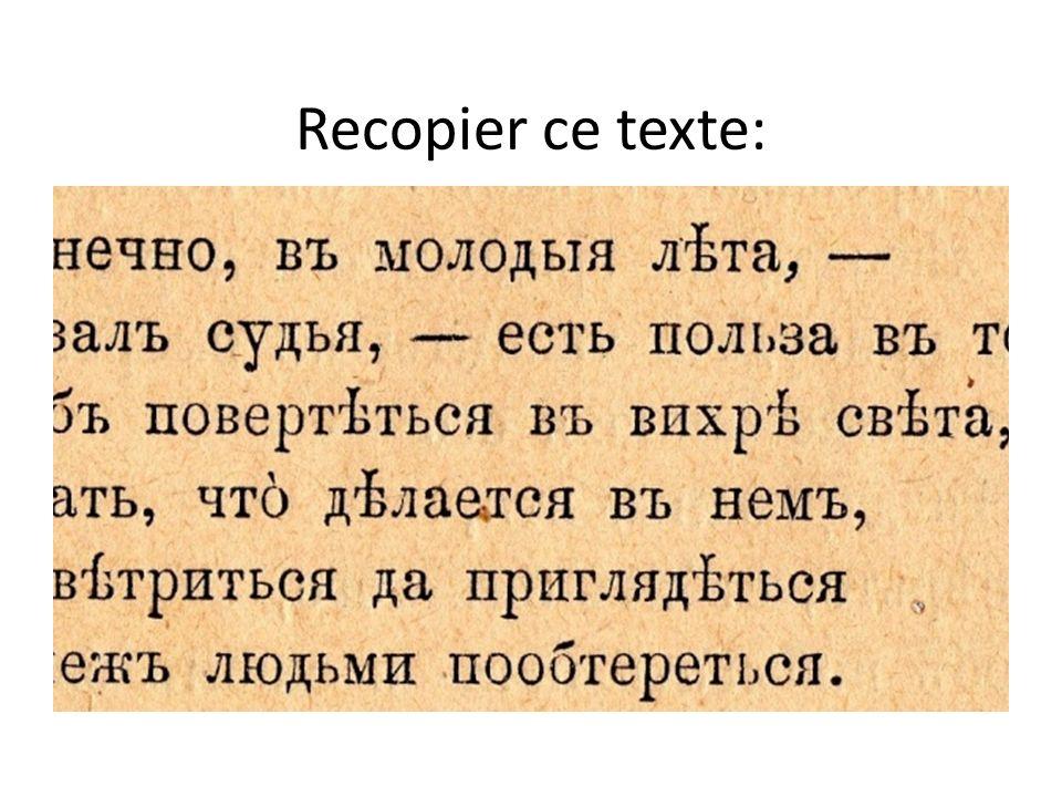 Recopier ce texte: