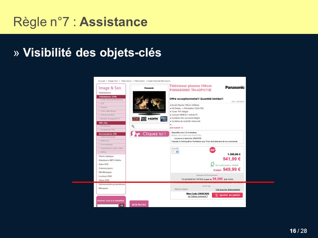 Règle n°7 : Assistance » Visibilité des objets-clés