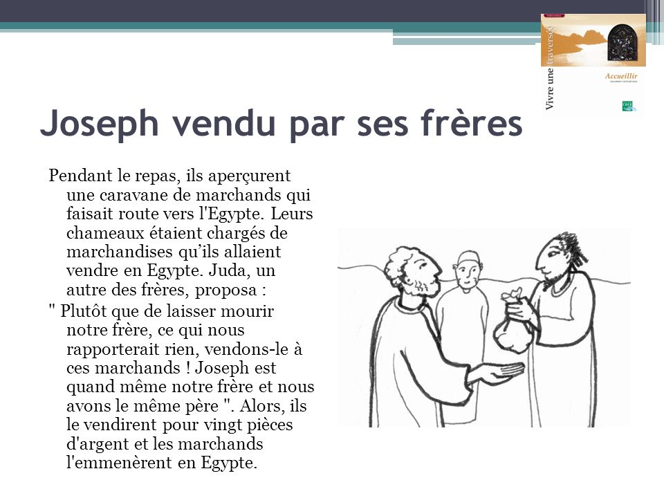 Joseph vendu par ses frères