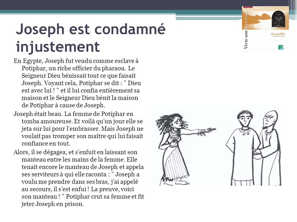 Joseph est condamné injustement