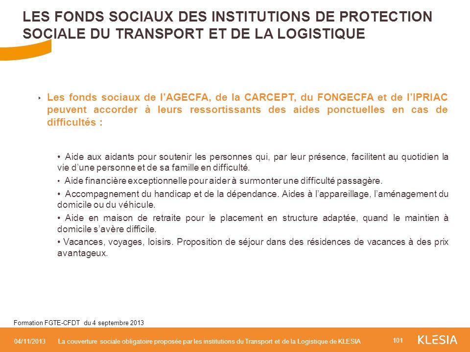 Les fonds sociaux des institutions de protection sociale du transport et de la logistique