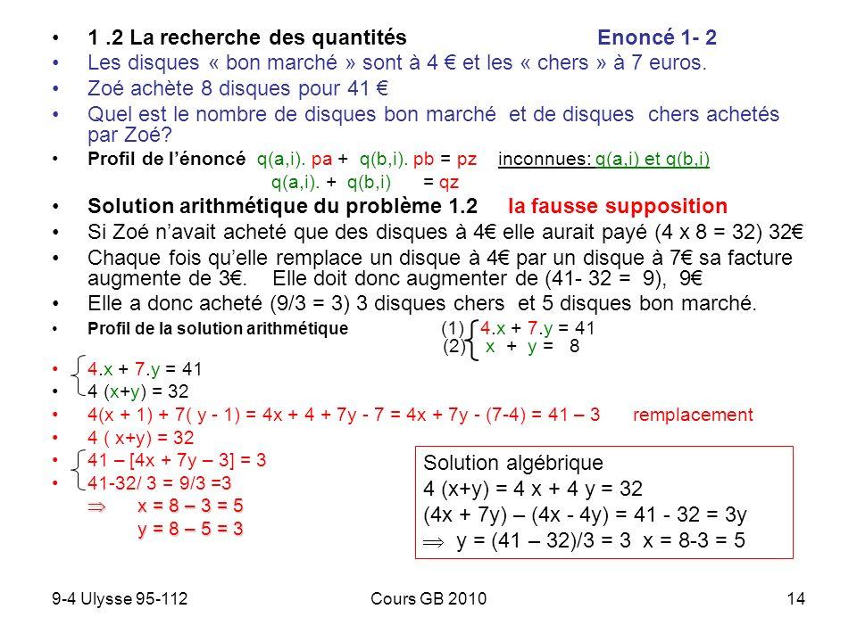 1 .2 La recherche des quantités Enoncé 1- 2