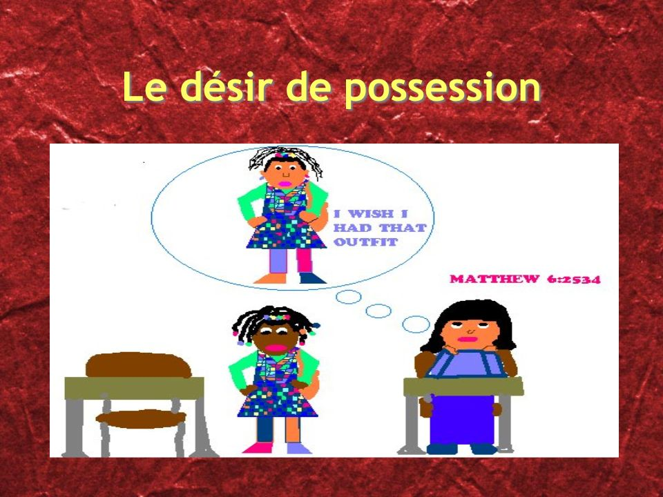 Le désir de possession
