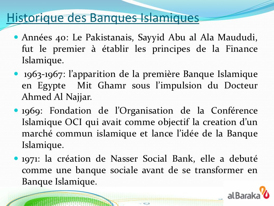 Historique des Banques Islamiques