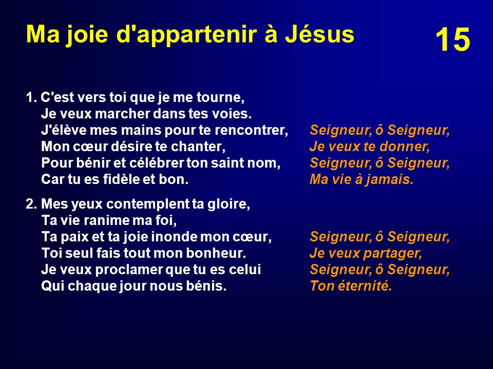 Ma joie d appartenir à Jésus