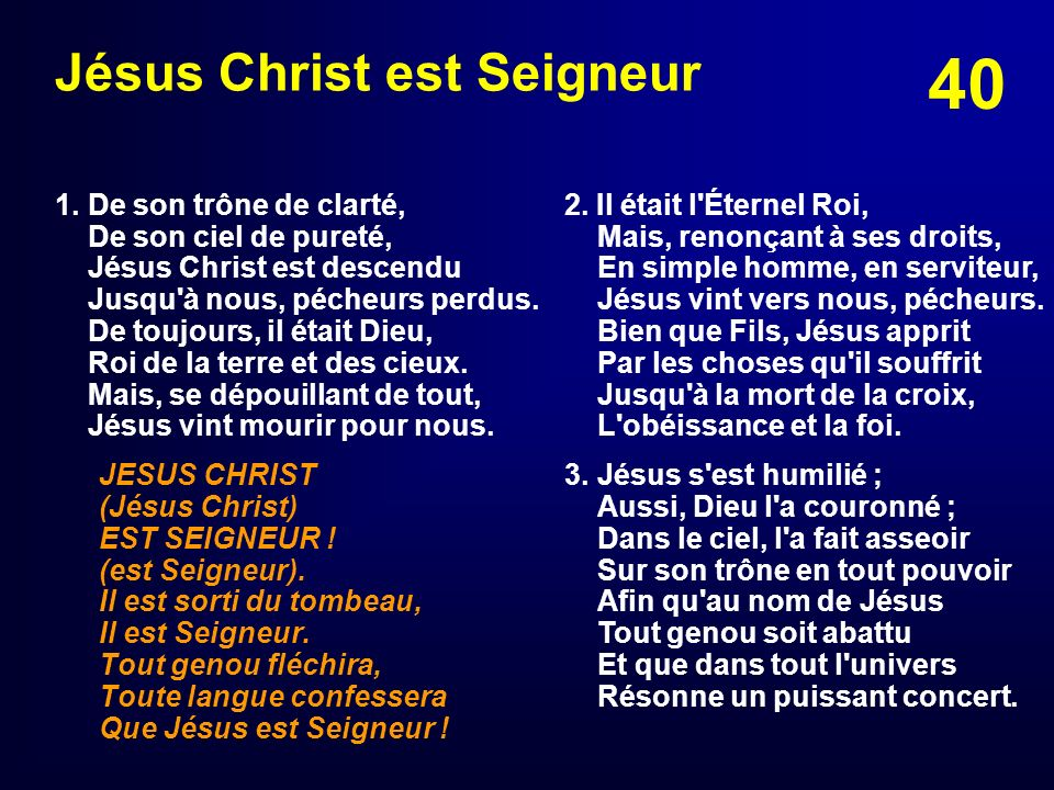 Jésus Christ est Seigneur