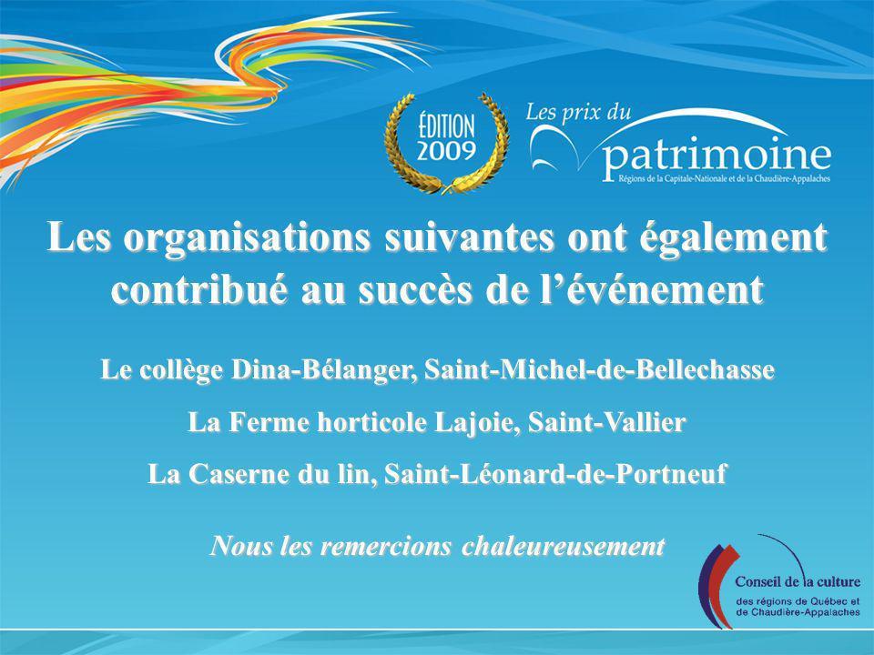Les organisations suivantes ont également contribué au succès de l'événement