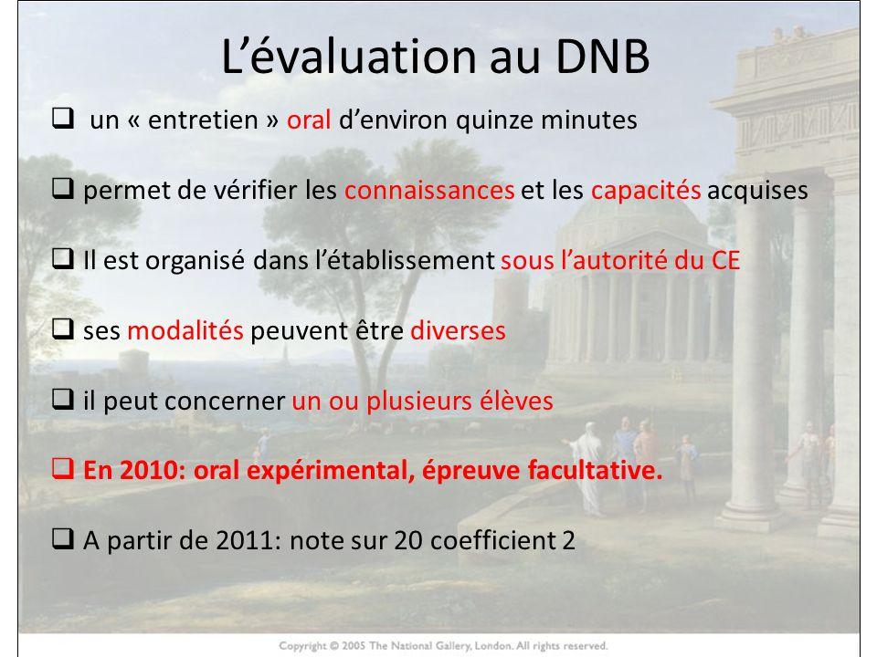 L'évaluation au DNB HISTOIRE DES ARTS