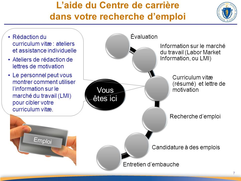 bienvenue au centre de carri u00c8re  career center
