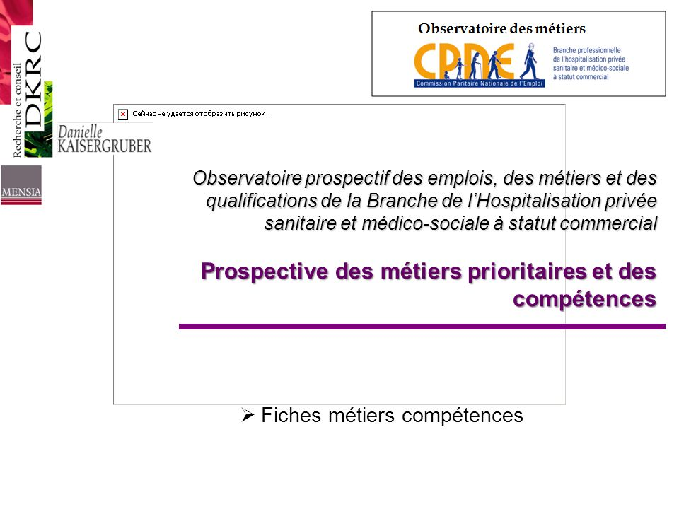 fiche metier qualification validation