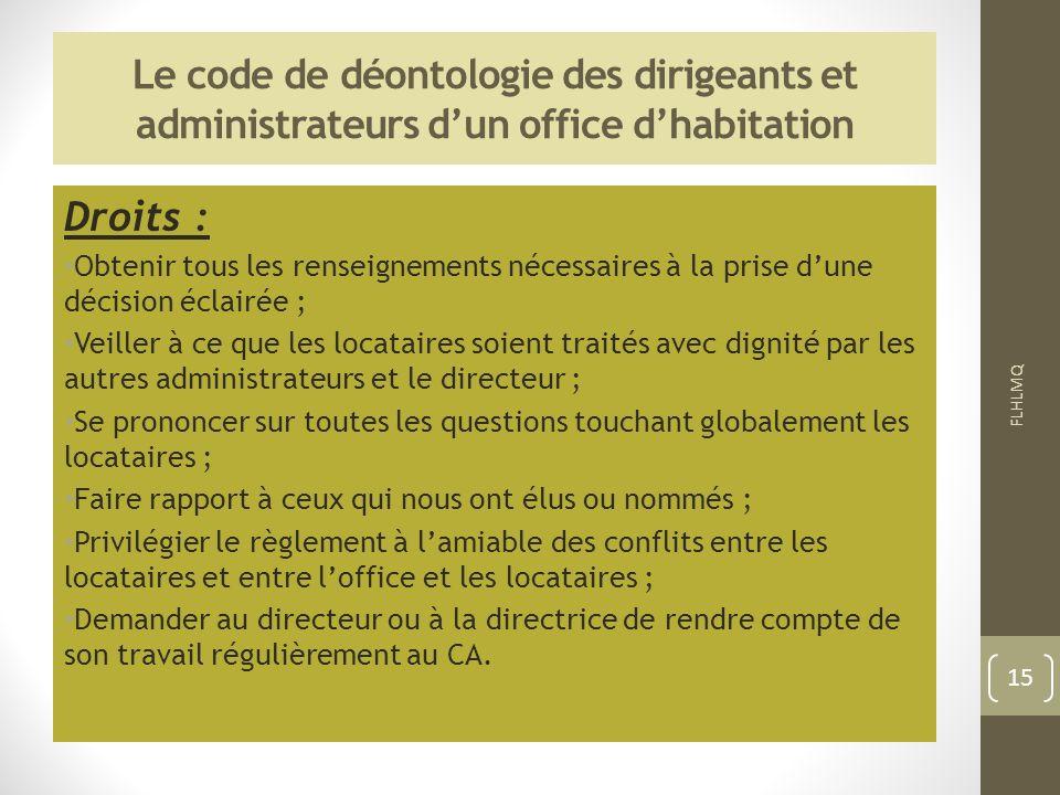Le code de déontologie des dirigeants et administrateurs d'un office d'habitation