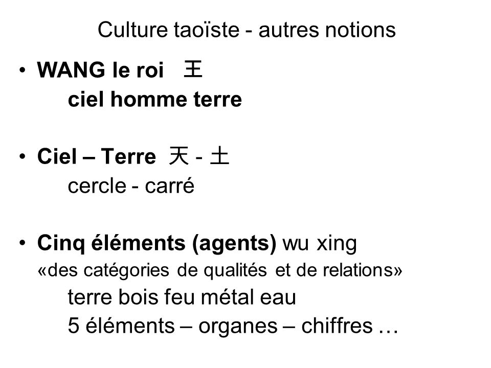 Culture taoïste - autres notions