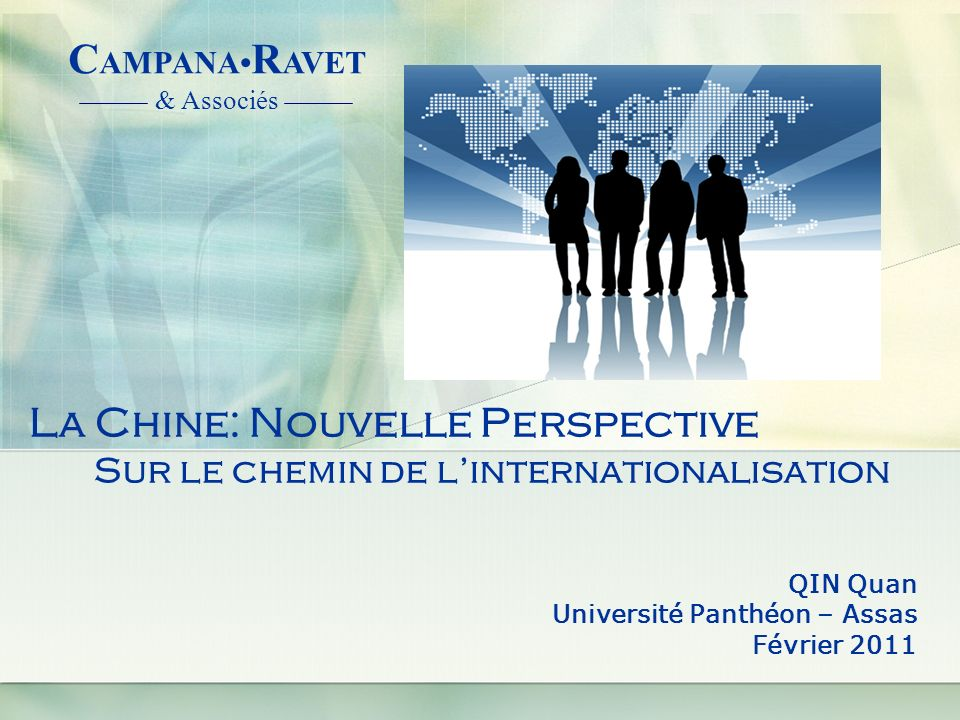 La Chine: Nouvelle Perspective Sur le chemin de l'internationalisation