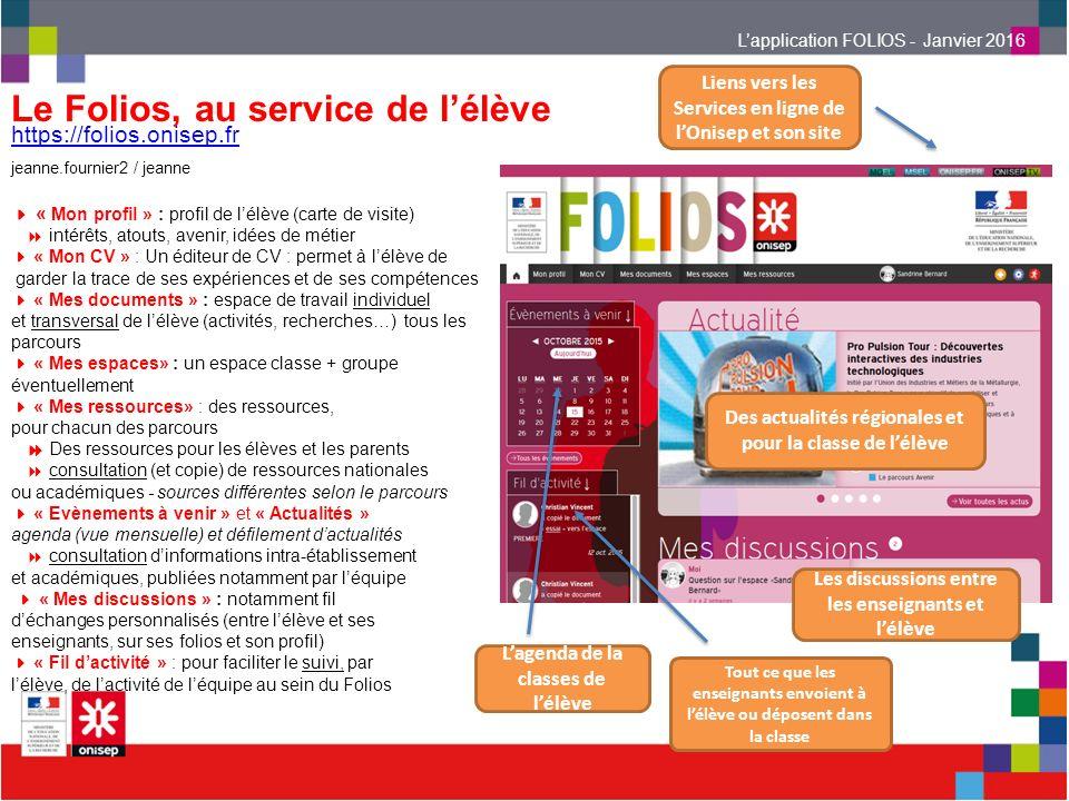 folios   une application au service des parcours  u00e9ducatifs