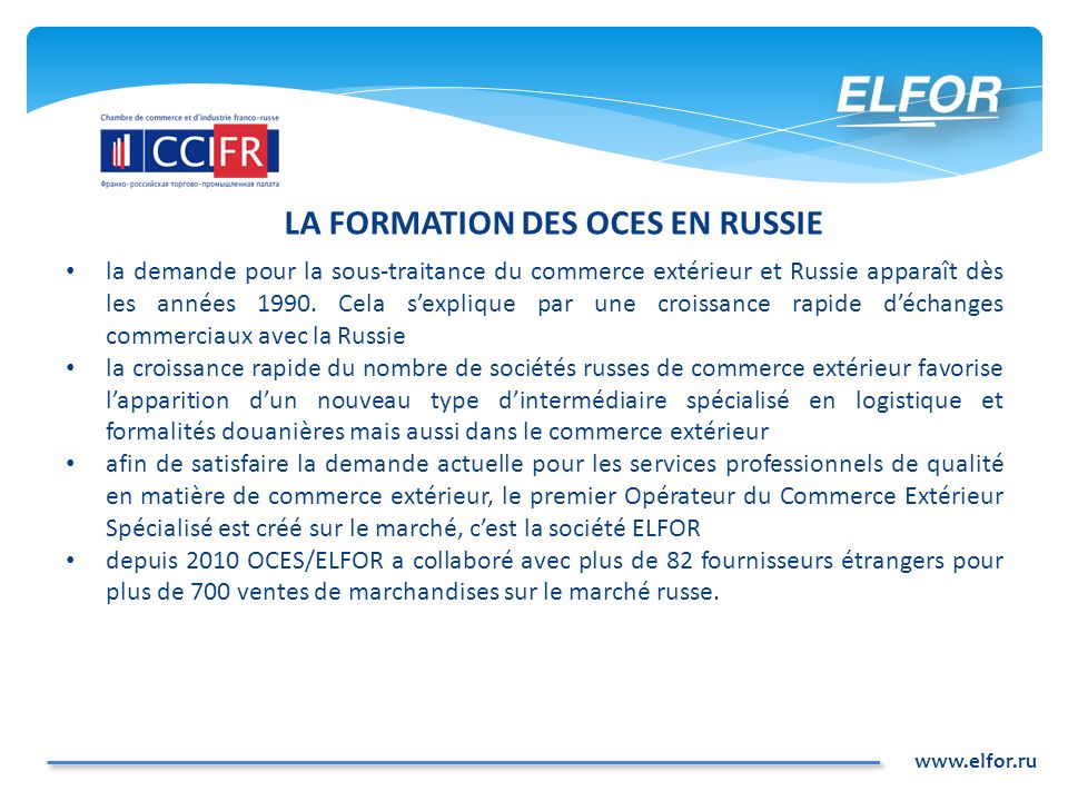 LA FORMATION DES OCES EN RUSSIE