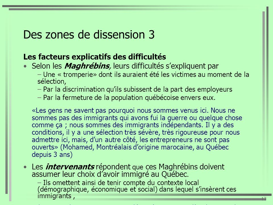 Des zones de dissension 3