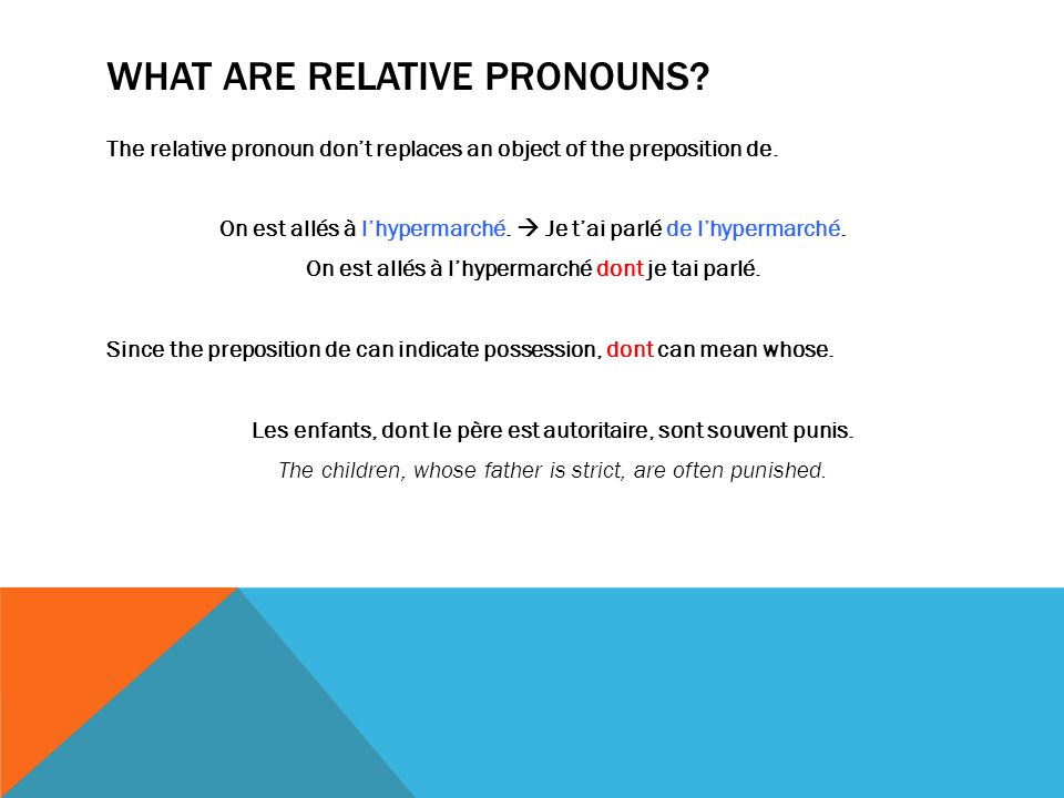 What are relative pronouns