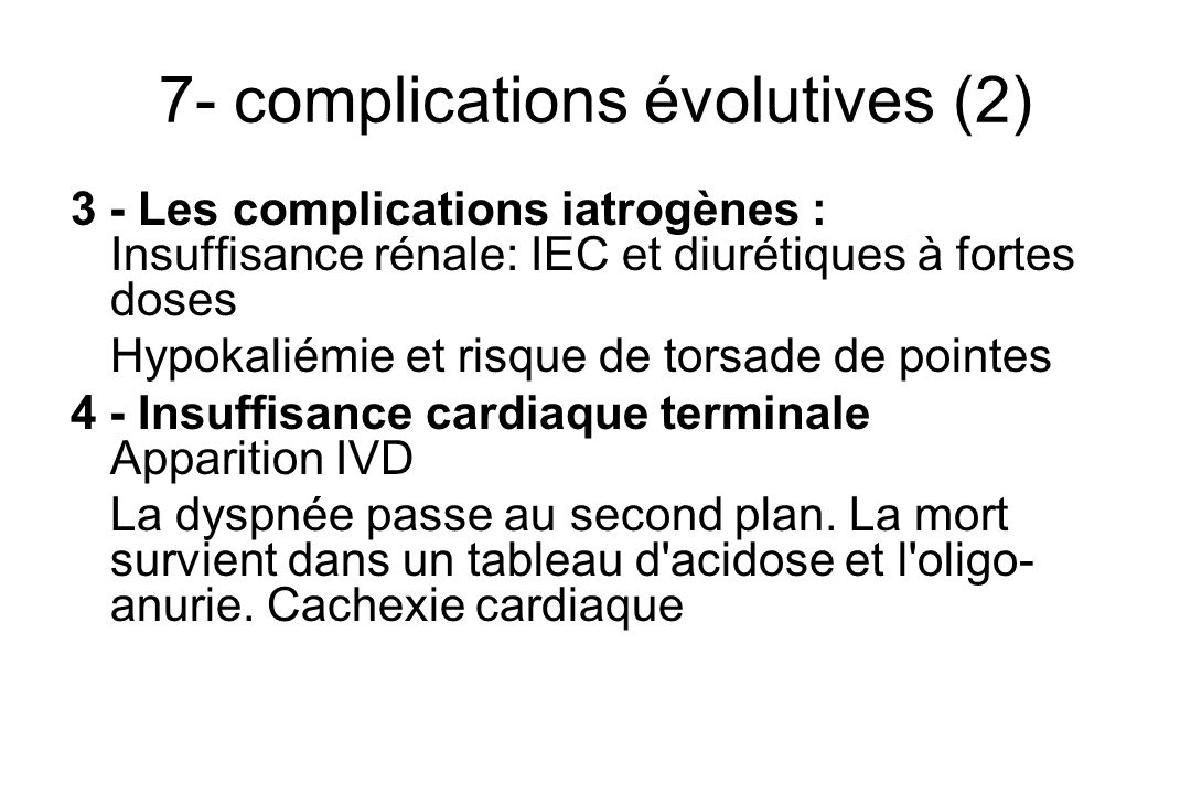 7- complications évolutives (2)