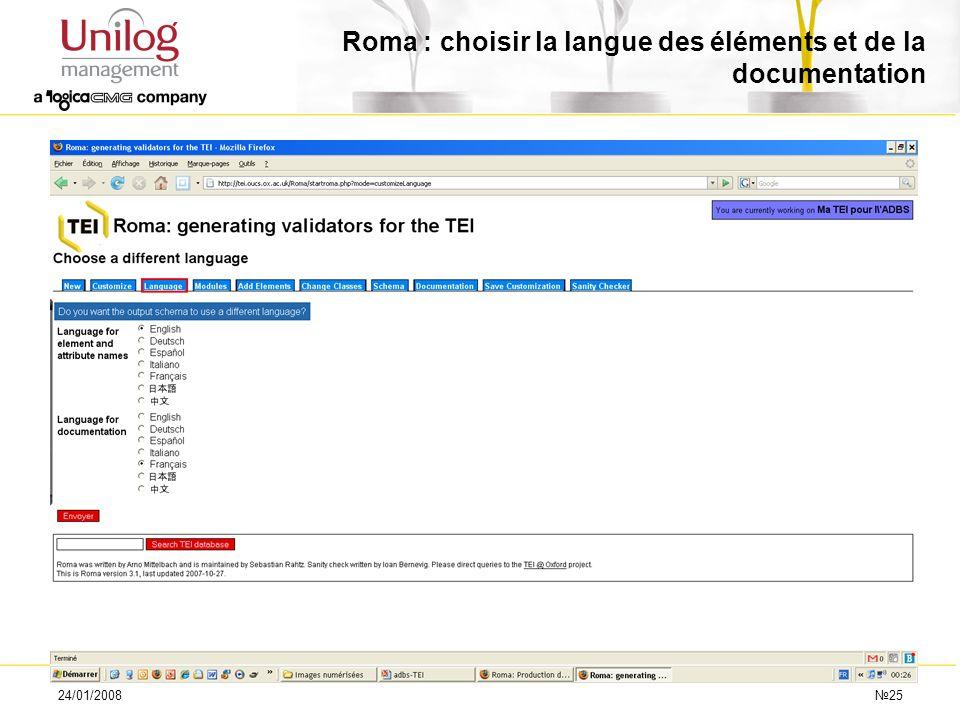 Roma : choisir la langue des éléments et de la documentation