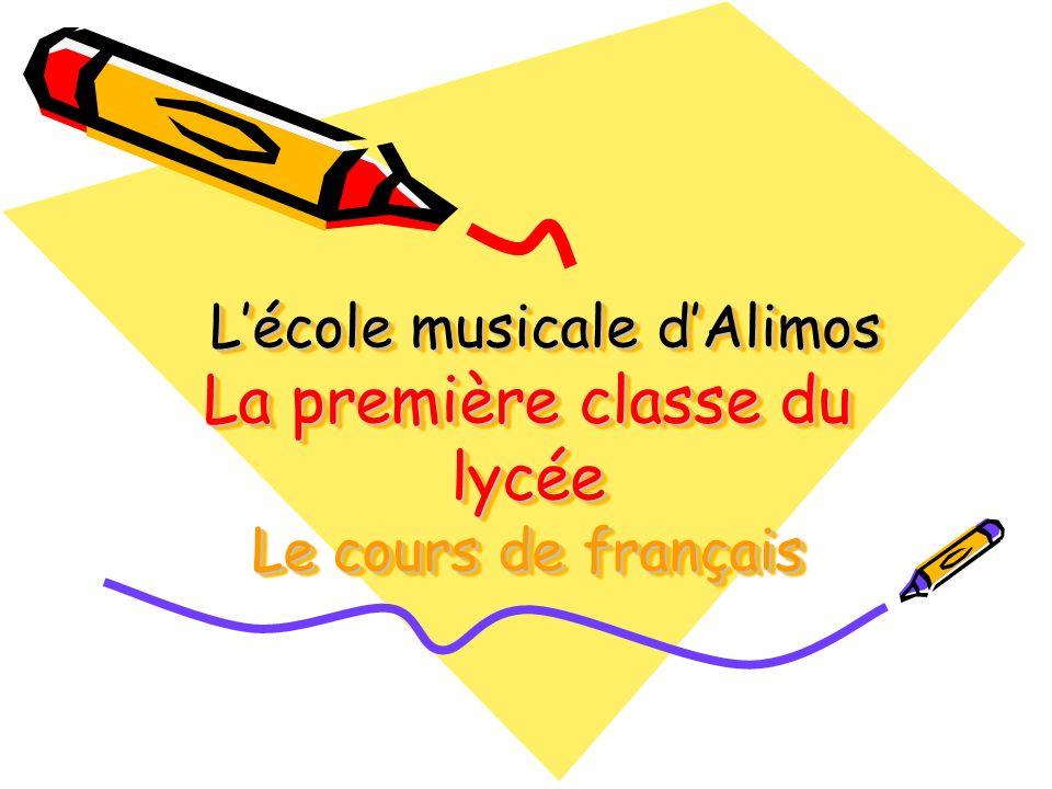 L'école musicale d'Alimos La première classe du lycée Le cours de français