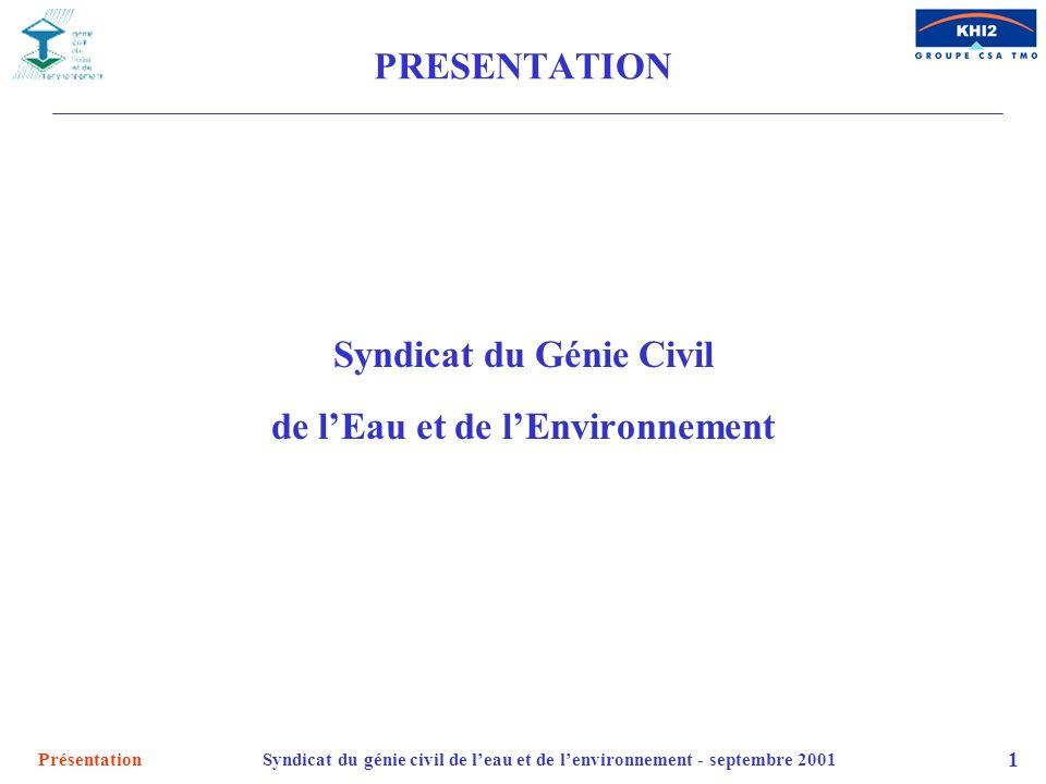 Syndicat du Génie Civil de l'Eau et de l'Environnement