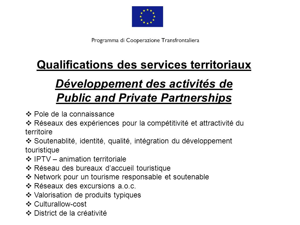 Qualifications des services territoriaux