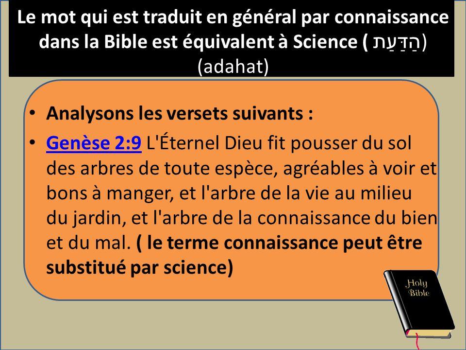 Le mot qui est traduit en général par connaissance dans la Bible est équivalent à Science ( הַדַּעַת) (adahat)