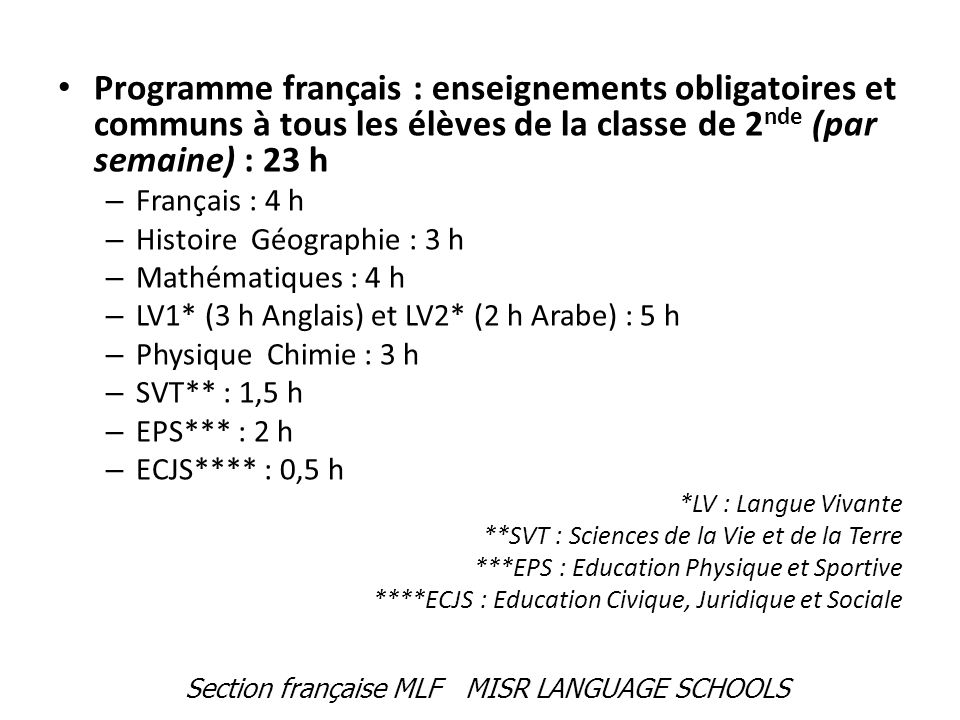 Section française MLF MISR LANGUAGE SCHOOLS