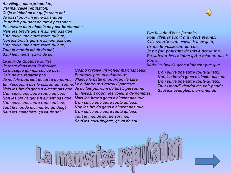 La mauvaise reputation