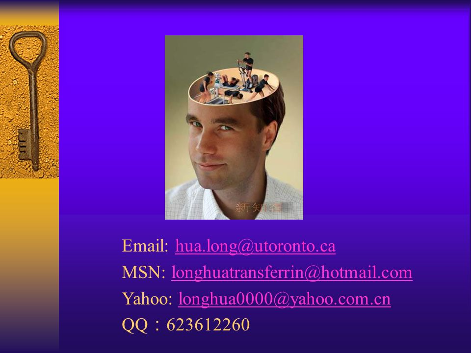 Email: hua.long@utoronto.ca