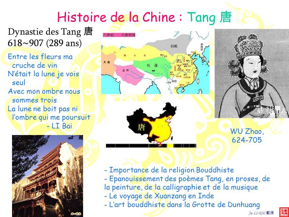 Cours de chinois histoire de la chine ppt video online for Dans 5 ans je me vois