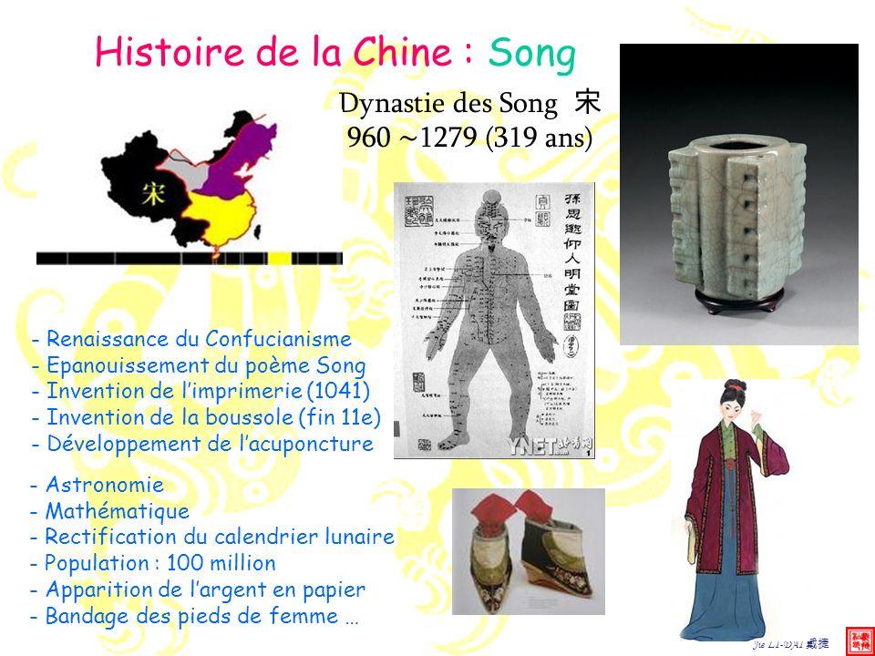 cours de chinois histoire de la chine ppt video online t l charger. Black Bedroom Furniture Sets. Home Design Ideas
