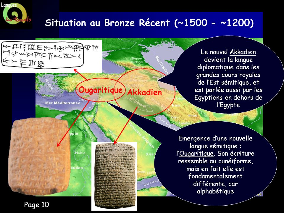 Situation au Bronze Récent (~1500 - ~1200)