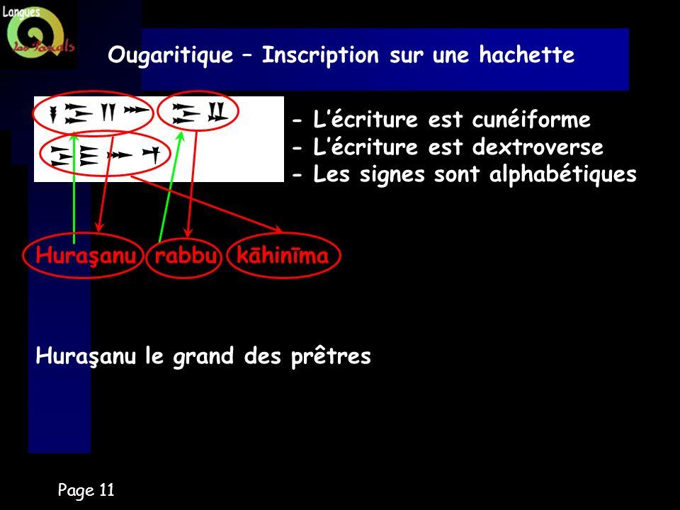 Ougaritique – Inscription sur une hachette