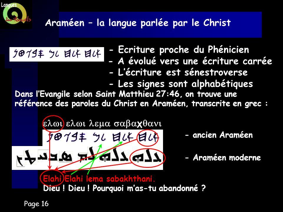Araméen – la langue parlée par le Christ