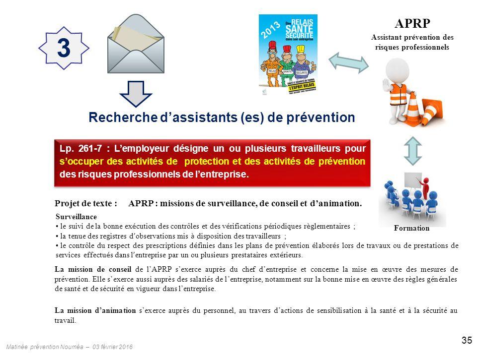 Prevention des risques professionnels ppt t l charger for Plan de prevention des risques entreprises exterieures