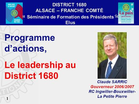 Le leadership au District 1680