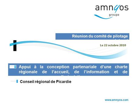 Rencontres du e learning et de la formation mixte