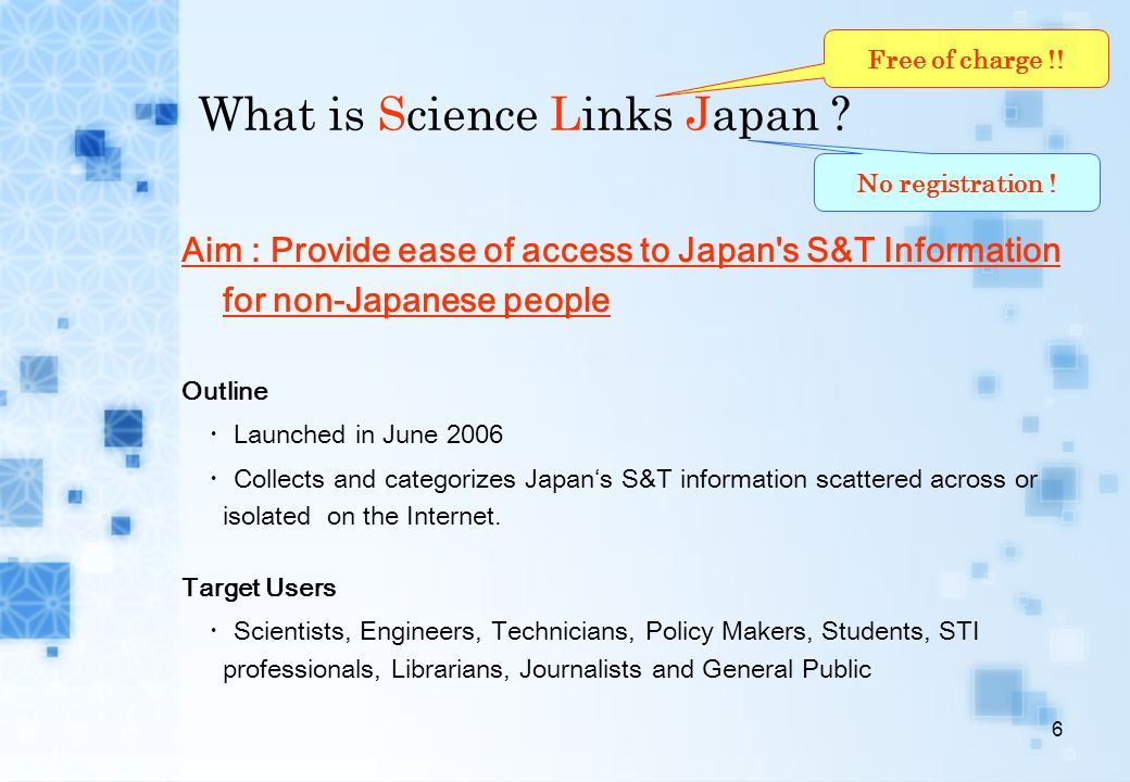 What is Science Links Japan