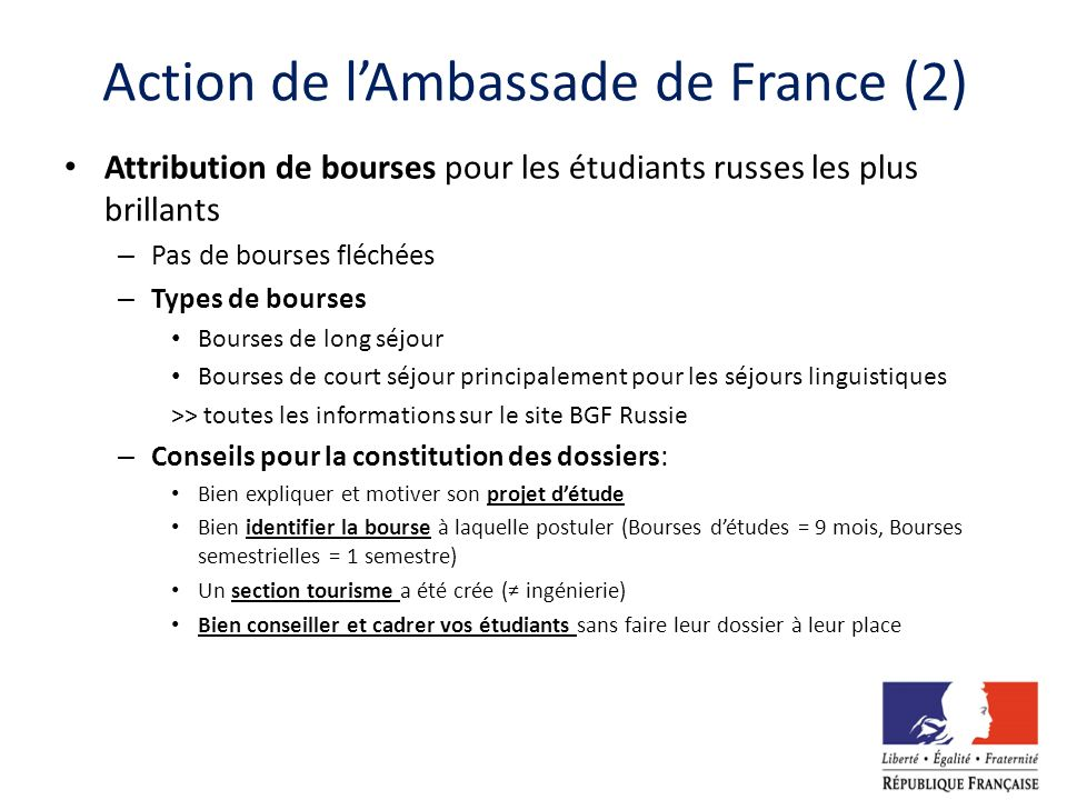 Action de l'Ambassade de France (2)