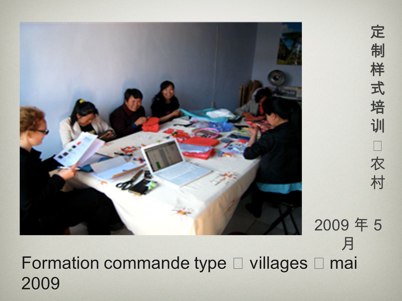 Formation commande type  villages  mai 2009