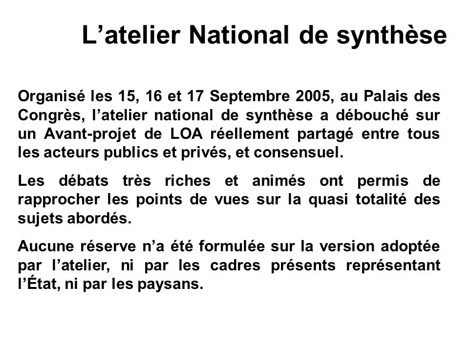 L'atelier National de synthèse